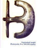 Серебряная секира бронзового века